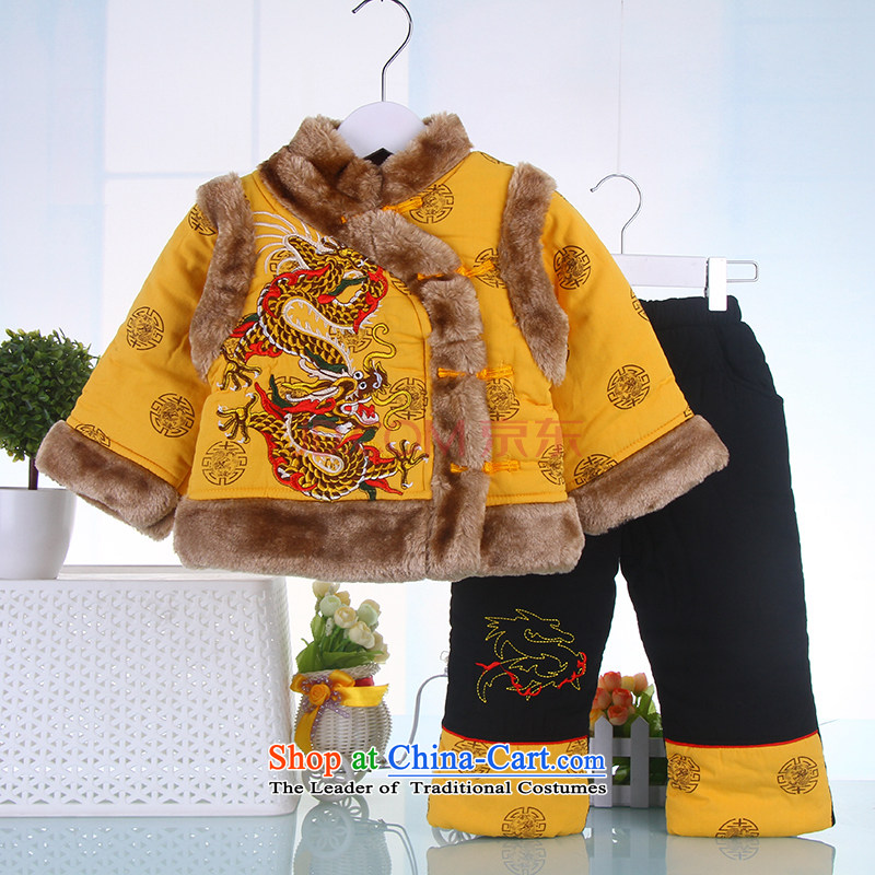 Winter clothing children Tang dynasty new year with the girl child aged 1-2-3 in addition dresses birthday baby coat two-piece set with goodies children's wear winter clothing yellow 110