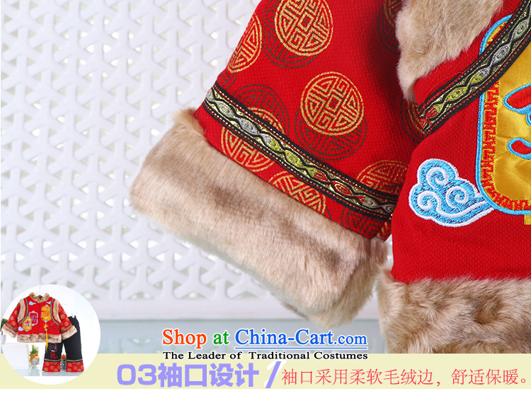 9b9a3d5dd7bb The new baby boy winter cotton coat infant Tang Dynasty New Year ...