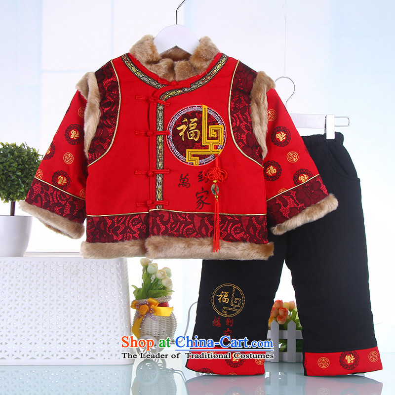 Tang Dynasty boy children for winter baby New Year Kit baby clothes thick cotton goodies winter 0-1-2-3 years red 120