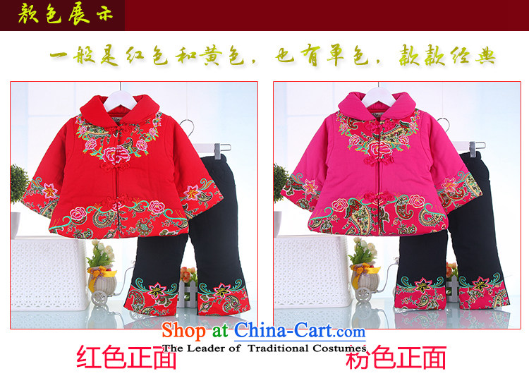 The Autumn and Winter celebration for the new big red Chinese national girls New Year Tang Dynasty Tang dynasty baby children long-sleeved red 120 pictures Tang, prices, brand platters! The elections are supplied in the national character of distribution, so action, buy now enjoy more preferential! As soon as possible.