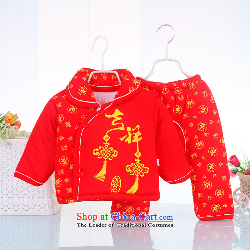 New female babies of ethnic Chinese red children both auspicious kit dress Red 66cm