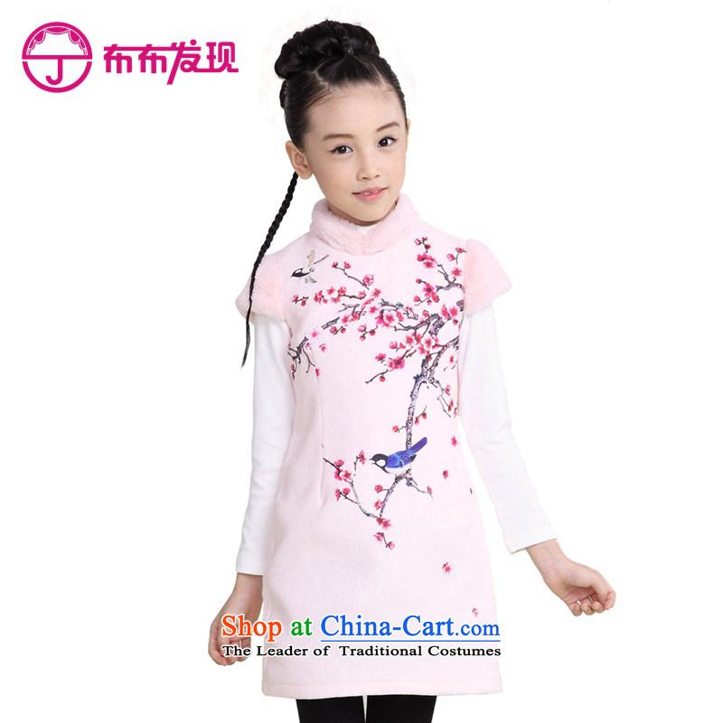 The Burkina found 2015 children's wear girls qipao cheongsam dress folder cotton children short-sleeved CUHK child Tang dynasty autumn and winter, skirts 34505249 qipao children pink130 code