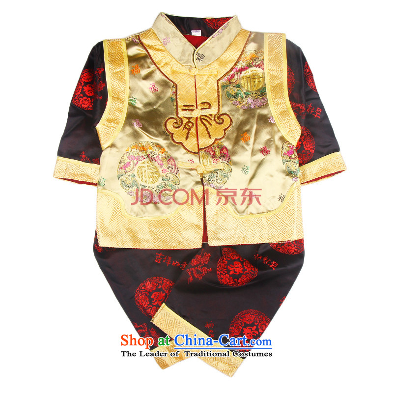 Your baby during the spring and autumn, age of the full moon services package girls dress baby boy Chinese children happy baby Tang Dynasty Yellow 80