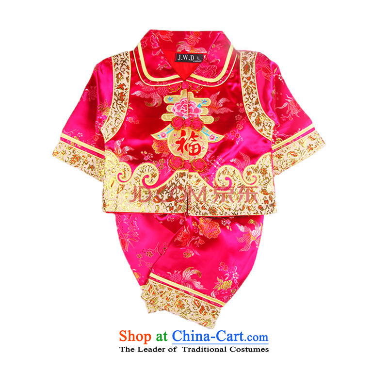 Replace the Spring and Autumn Period and the Tang dynasty girls children Tang Kit female babies age dress infant whooping aged 100 dress and winter clothing Pink