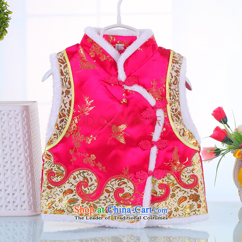 Tai Fook Children Tang vests the folder for boys and girls, a tang blouses red baby Tang dynasty of autumn and winter rose 80