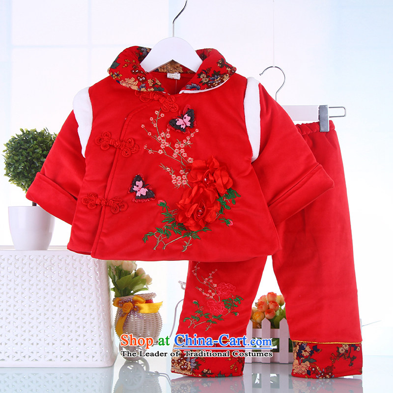 Tang Dynasty children girls under the age of your baby with infant cotton year kit goodies children's wear women's Red 80