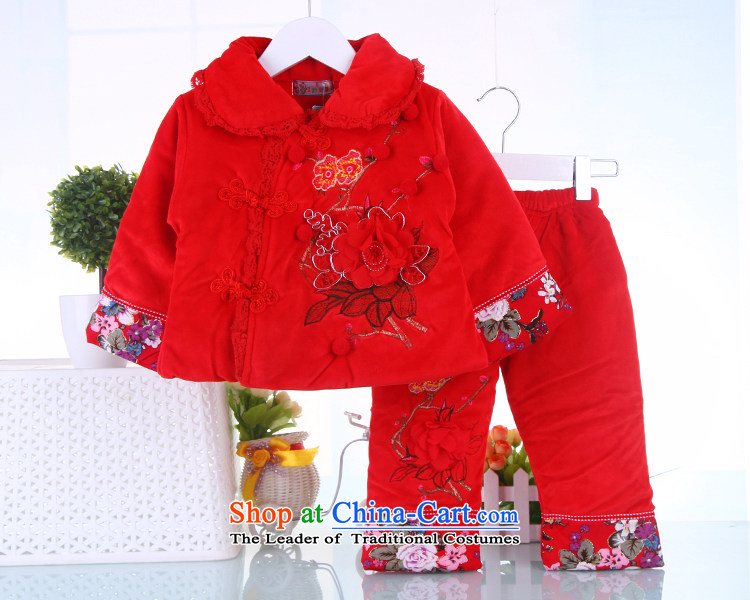 Winter clothing New Year Children Tang dynasty women baby coat jackets with infant garment red 80 pictures, prices, brand platters! The elections are supplied in the national character of distribution, so action, buy now enjoy more preferential! As soon as possible.