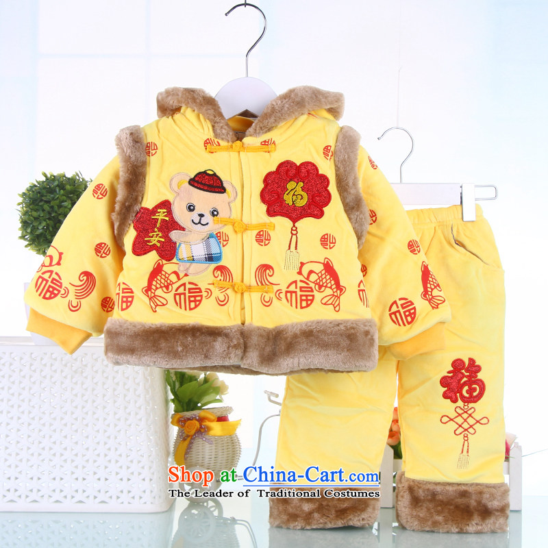 Winter clothing baby cotton coat infant costume of the full moon 100 days qingsheng children dress kits Yellow?66