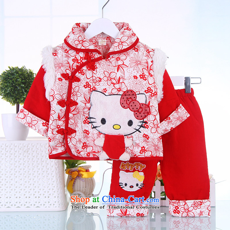 The new Child Tang dynasty girls winter clothing winter, baby girl infants Tang Dynasty Package Red?66
