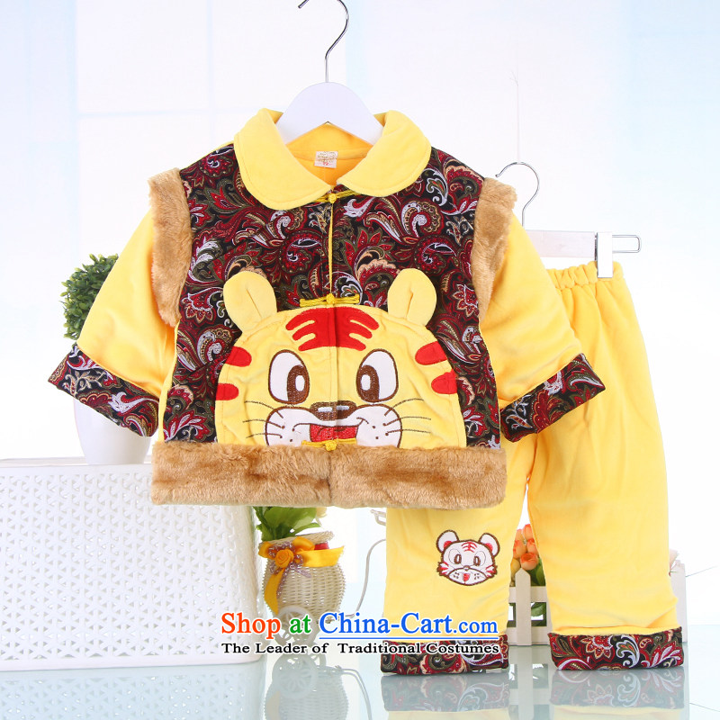 Winter for boys and girls children for winter costume infant age 茫镁貌芒 kit birthday Yellow聽66