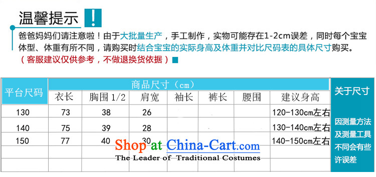 Autumn and winter thick baby Tang dynasty children New Year boxed girls cheongsam red140 pictures will, prices, brand platters! The elections are supplied in the national character of distribution, so action, buy now enjoy more preferential! As soon as possible.