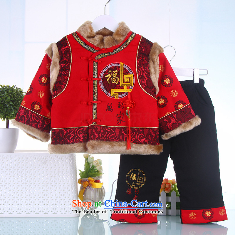 The new Child Tang dynasty boy winter package pure cotton waffle dress infant baby birthday New year red 110
