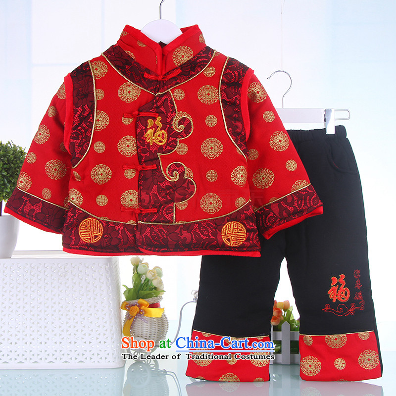 2015 winter clothing new child Tang dynasty boy pure cotton kit age baby birthday to dress Red 110