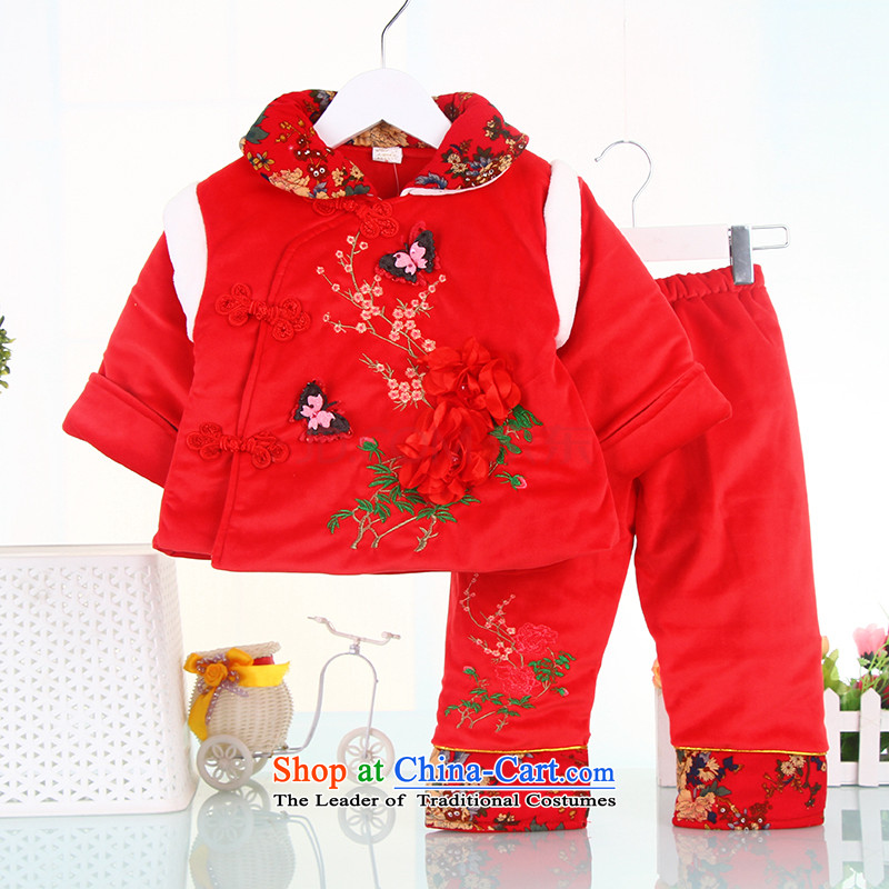 Tang Dynasty children' winter thick baby girl winter sets new year of age-old cotton dress 0-1-2-3 Red80