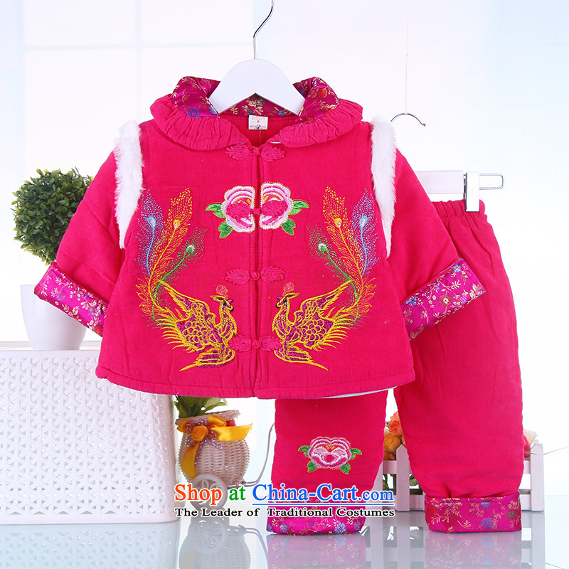 Tang Dynasty baby girl children Tang dynasty winter clothing girls Tang Dynasty Chinese children's wear cotton robe New Year services Pink 90