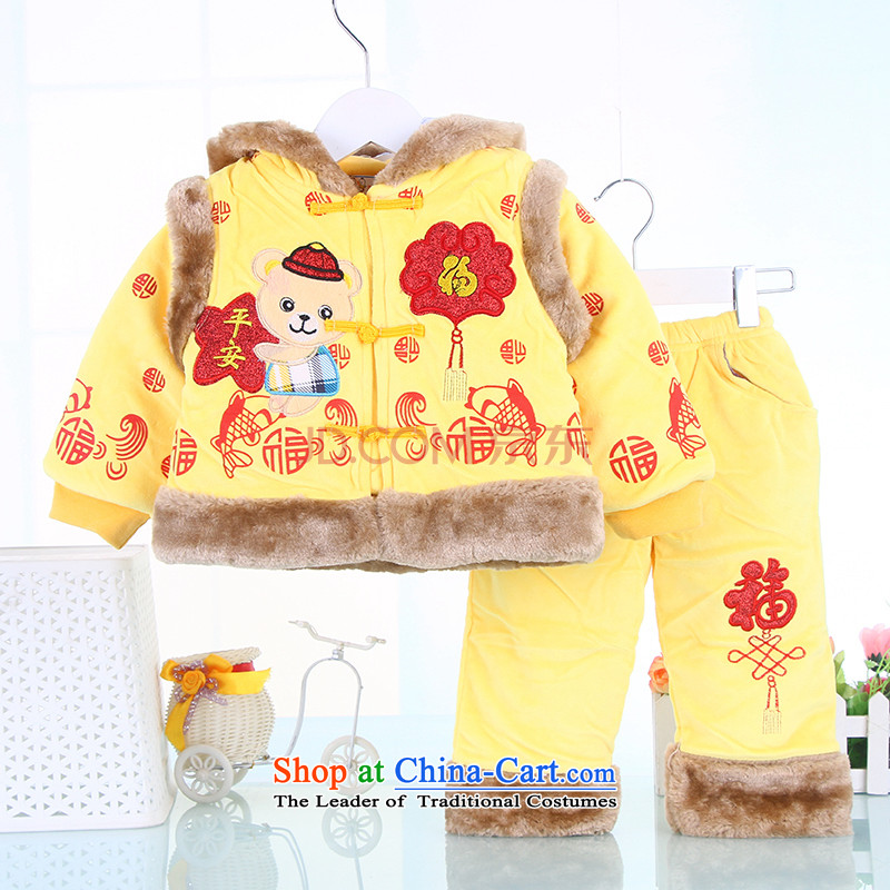 The boy pure cotton waffle pack New Year with high Tang Man Tang dynasty baby coat cap birthday gifts 3-year-old child Yellow 73