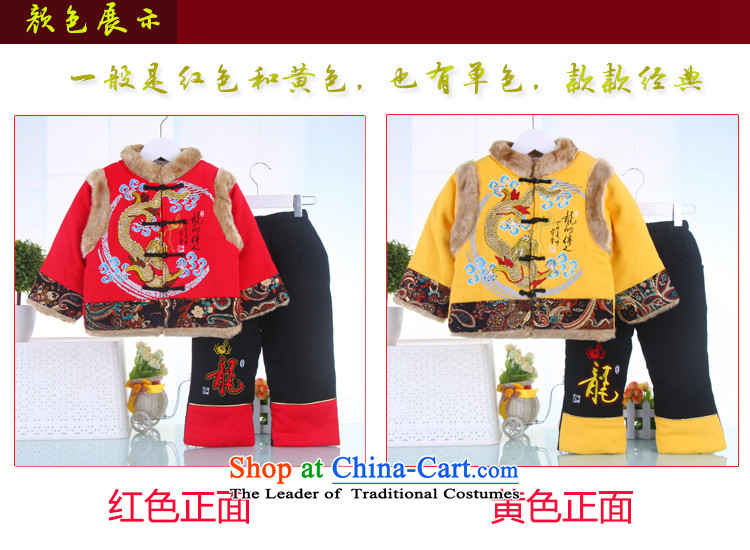 04d708cb75aa Tang Dynasty Children baby Tang dynasty winter clothing birthday ...