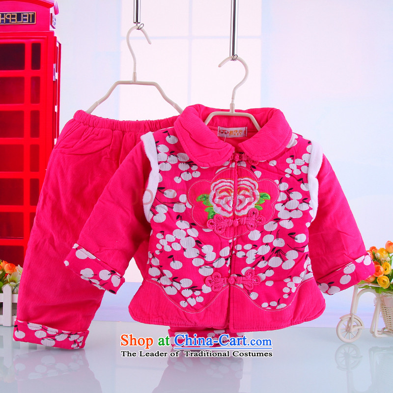 2015 New Child Tang dynasty girls cotton coat of autumn and winter clothing Winter Festival on infant and young child baby Tang dynasty pink 80