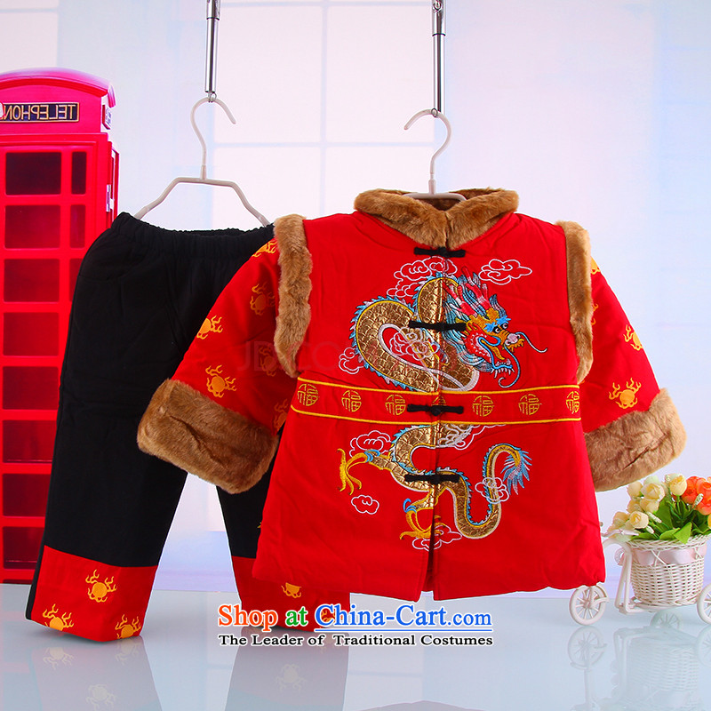 Winter clothing new boys Double Dragon pattern New Year's rompers children Tang Dynasty Baby package聽1-7 years red聽110, small and Dodo xiaotuduoduo) , , , shopping on the Internet