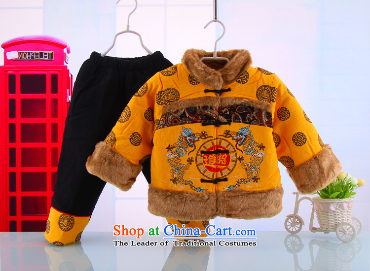 The baby boy Tang dynasty winter New Year CHILDREN SETS infant goodies clothes thick cotton yellow 110 winter picture, prices, brand platters! The elections are supplied in the national character of distribution, so action, buy now enjoy more preferential! As soon as possible.