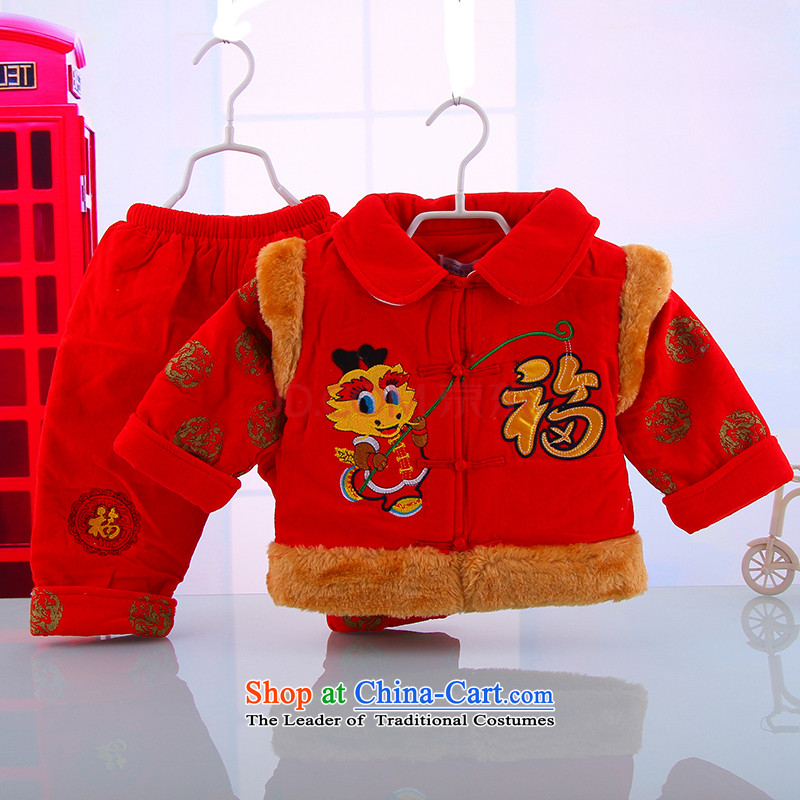 Tang Dynasty boys of autumn and winter thick) cotton coat Kit Tang dynasty children under the age of your baby boy dress Red 90