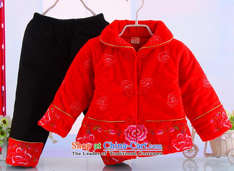 The Baby Girl Infants Winter Tang Dynasty Winter Female Children S