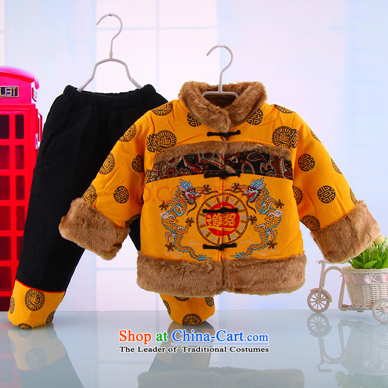 Tang Dynasty children boy New Year Kit infant and child for winter coats thick cotton clothing baby Kit Yellow 100