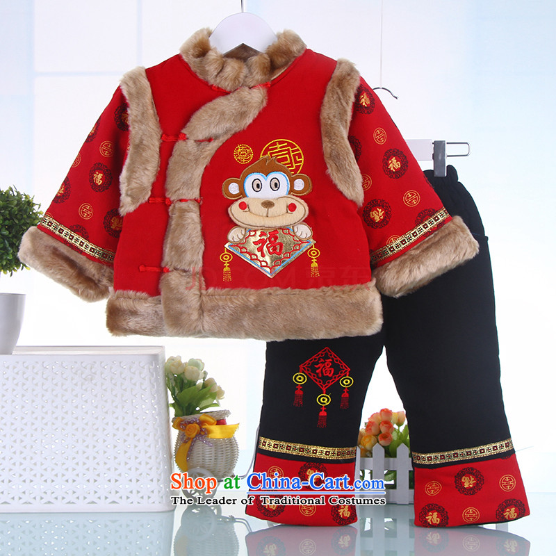 The baby boy children's wear Tang Dynasty New Year-to-children damask 茫镁貌芒 Bonfrere looked as casual kit thick warm autumn and winter 2-3-4-5 age Red聽110
