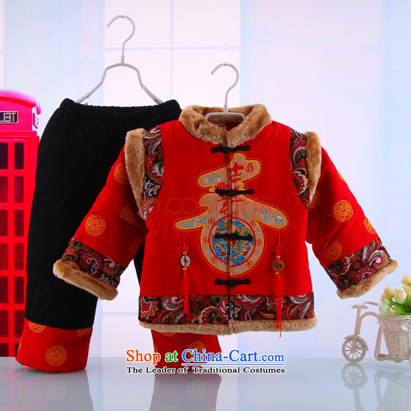 Age Whooping Fall/Winter Collections Kit boy infants winter jackets winter) children happy costume baby Tang Red100