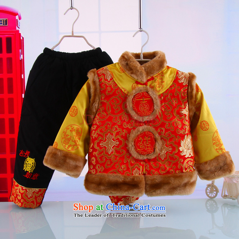 Tang Dynasty children two kits baby boy New Year boxed kit infant children spend the winter clothing 2-3-4-5 age Red 90