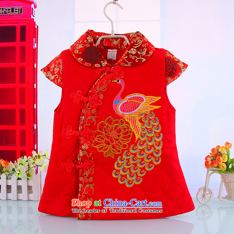 The new 2015 Winter Tang Gown cheongsam dress your baby Princess Pearl cheongsam dress girls warm Tang Red 110