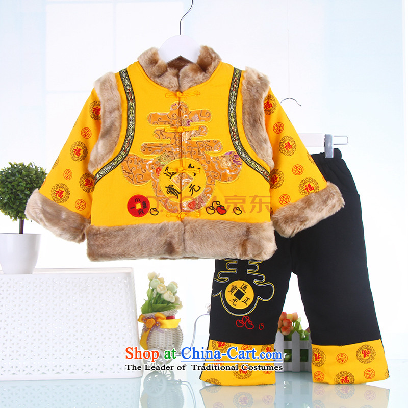 Baby Tang dynasty children of men and women and children Fall/Winter Collections cotton waffle infant garment festive Children sets Yellow 90