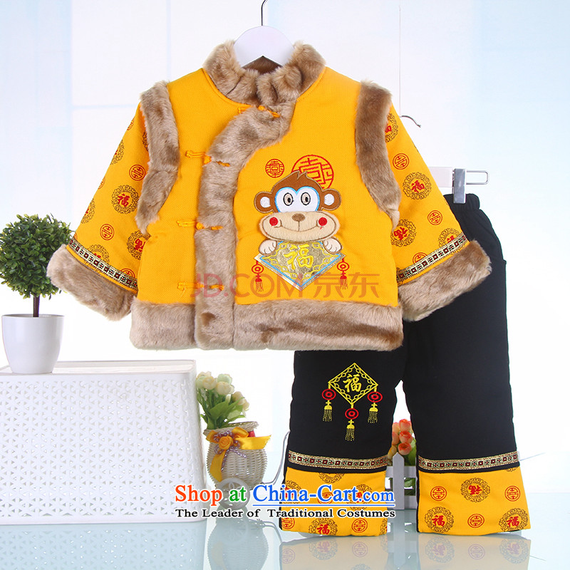 Tang Dynasty children new 2015 boy baby New Year with infant of autumn and winter festival of children's wear cotton clothes 2-3-4-5 Kit-Yellow90