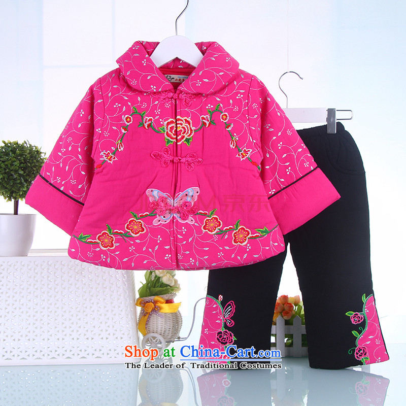 The girl children's wear winter Tang dynasty thick cotton clothes female babies winter) kit full moon birthday 0-1-2-3-4-5-6-7 age pink 90