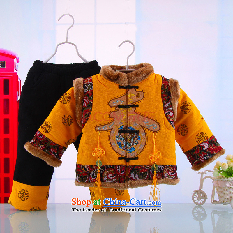 Tang Dynasty children boy New Year Two kits of infant and child for winter coats thick cotton clothing baby Kit Yellow聽90