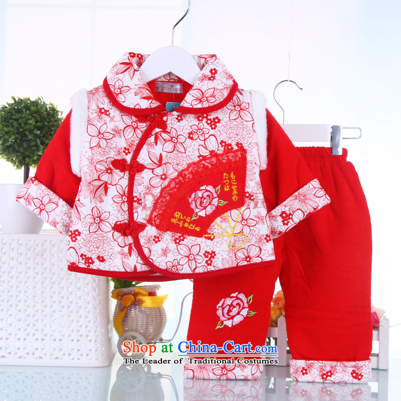 Tang Dynasty girls of autumn and winter thick) cotton coat Kit Tang dynasty children under the age of your baby girl dress Red 73