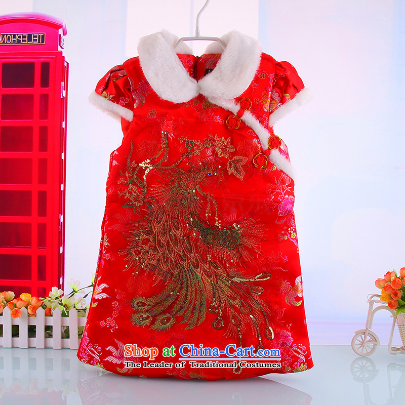 Winter new women's baby Tang dynasty cheongsam dress Warm girls ãþòâ vest skirt baby out services Red 90
