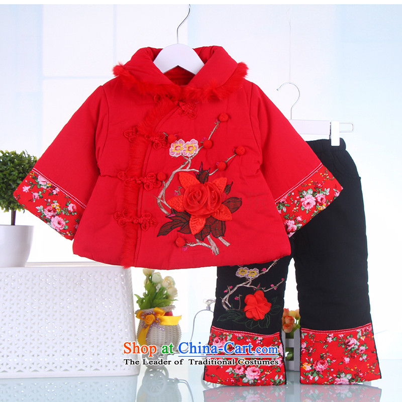 Tang Dynasty children two kits baby boy infants under the age of the new year with packaged goodies children's wear winter clothing Red聽110