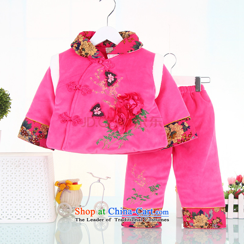 The newborn baby girl pure cotton clothing plus cotton thick winter clothing 0-1-2 age baby Tang dynasty out services Red 90