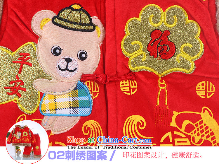 Tang Dynasty children's winter clothing baby boy Tang dynasty years winter thick cotton kids infant New Year Kit Red 66 pictures, prices, brand platters! The elections are supplied in the national character of distribution, so action, buy now enjoy more preferential! As soon as possible.