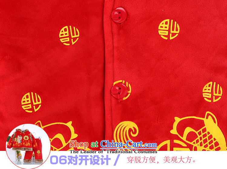 Tang Dynasty children's winter clothing baby boy Tang dynasty years winter thick cotton kids infant New Year Kit Red66 pictures, prices, brand platters! The elections are supplied in the national character of distribution, so action, buy now enjoy more preferential! As soon as possible.