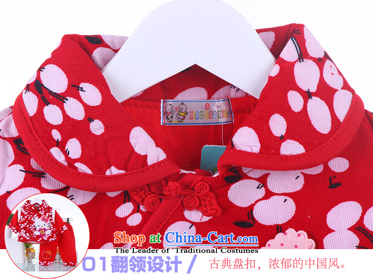 The baby boy children's wear Tang dynasty winter coat thick infant Tang Dynasty Package Age New Year Service 73 pictures, prices of red, brand platters! The elections are supplied in the national character of distribution, so action, buy now enjoy more preferential! As soon as possible.