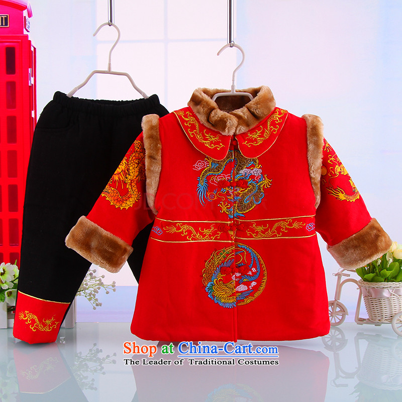 The new Child Tang dynasty boy Tang Dynasty Package thin cotton autumn and winter festival baby boy aged 3-7 year Kit Red 100