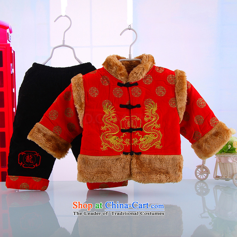 New Year Tang dynasty male baby children age robe infant winter whooping robe child thick winter jackets Red 80