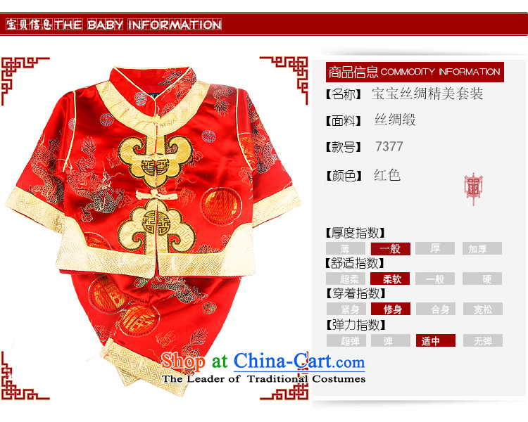 Infant children's wear Tang dynasty girls Winter Package Children baby Tang Dynasty Tang dynasty winter infant and child Tang Red 73 pictures, prices, brand platters! The elections are supplied in the national character of distribution, so action, buy now enjoy more preferential! As soon as possible.