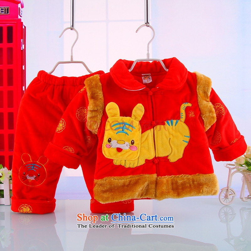 New Year Children Tang dynasty winter clothing boys aged 1 to celebrate the cotton 0-2-3 male infant children's wear kid baby jackets with Red 90