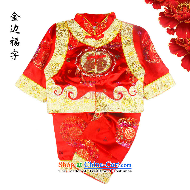 Tang Dynasty children girls Tang Dynasty Chinese Lunar New Year of the new year with your baby clothes winter baby package Red聽80
