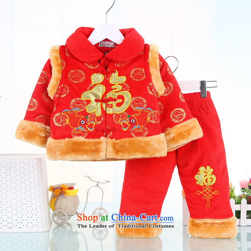 2015 Boy Tang dynasty winter clothing male baby costume robe kit children put cotton winter New Year Kit Red 90