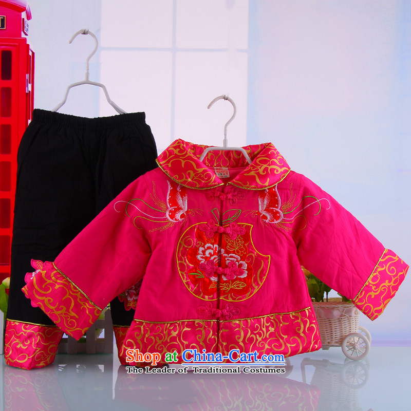 The new year with winter girls Tang dynasty cotton coat kit female babies aged 100 years old cotton-padded coats of winter clothing Bonfrere looked as casual pink 110