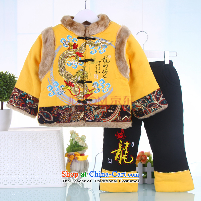 New Year Tang dynasty male baby children spend the winter robe thickened baby coat for winter coat winter male children's wear the yellow 100